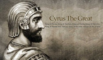 cyrus-the-great-king-of-kings-ancient-persia-640x374